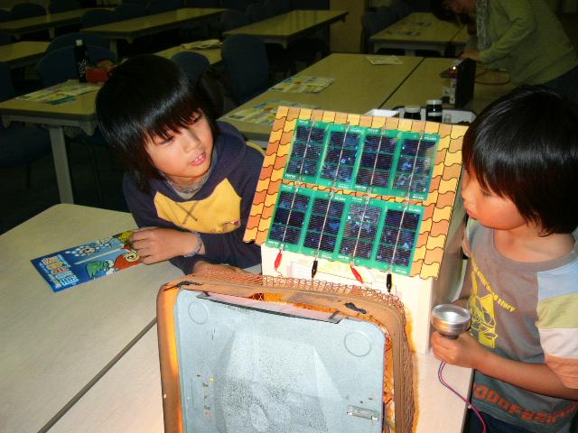 自然エネルギー ~関西電力 エルシティ見学~