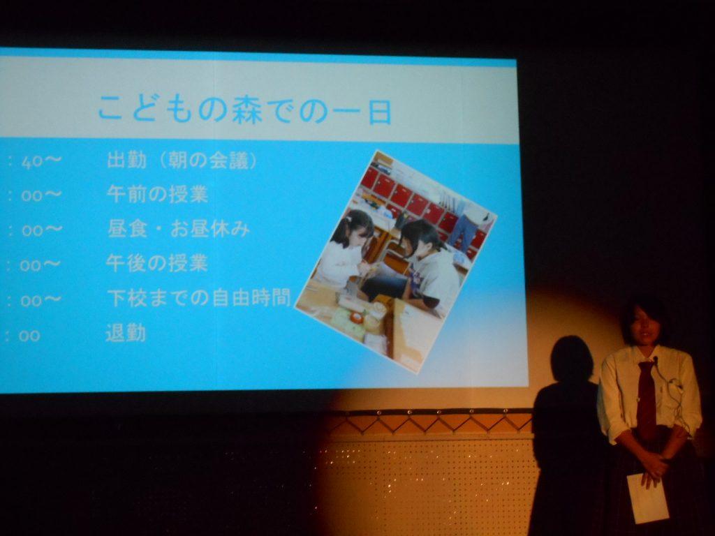 箕面東高校でデュアルシステムの発表会