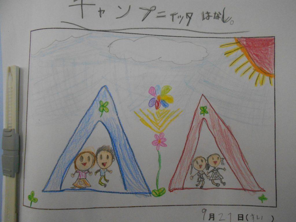 自由作文の発表~低学年~