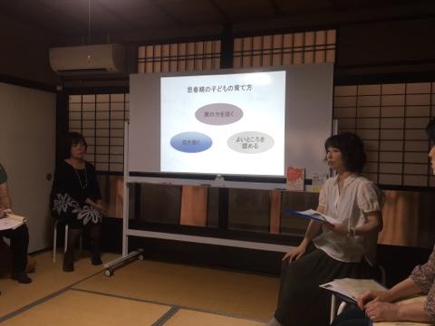 思春期のお子さんを持つ、お母さんのための勉強会~京都・傍楽さん~