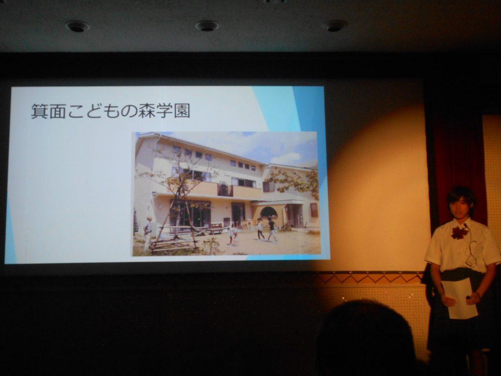 箕面東高校 前期デュアルシステム発表会