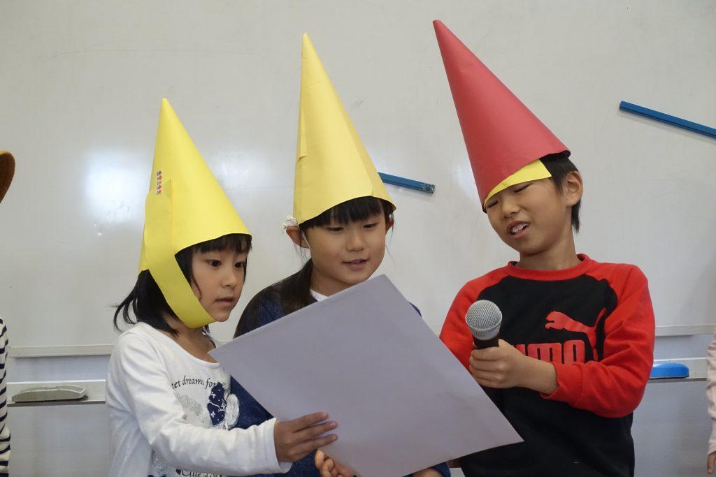 テーマ学習発表会 ~低学年3色の帽子~
