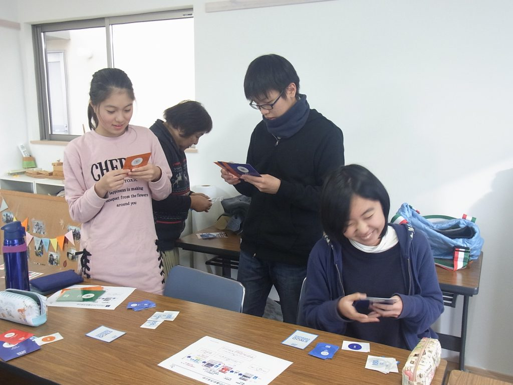 Manabee共育プログラムBグループ  『2030SDGsカードゲームで世界を学ぼう』