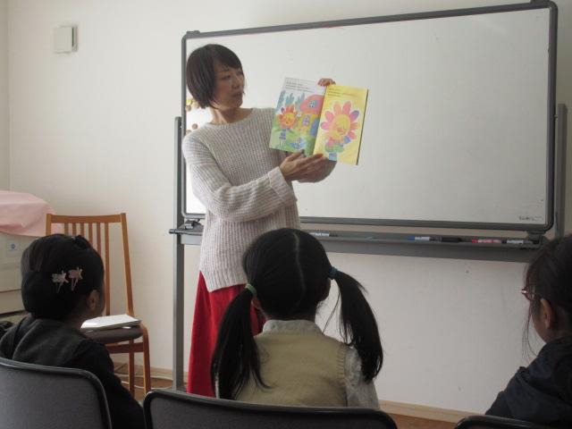 絵本作家、もえぴーが来てくれたよ!~低学年テーマ~