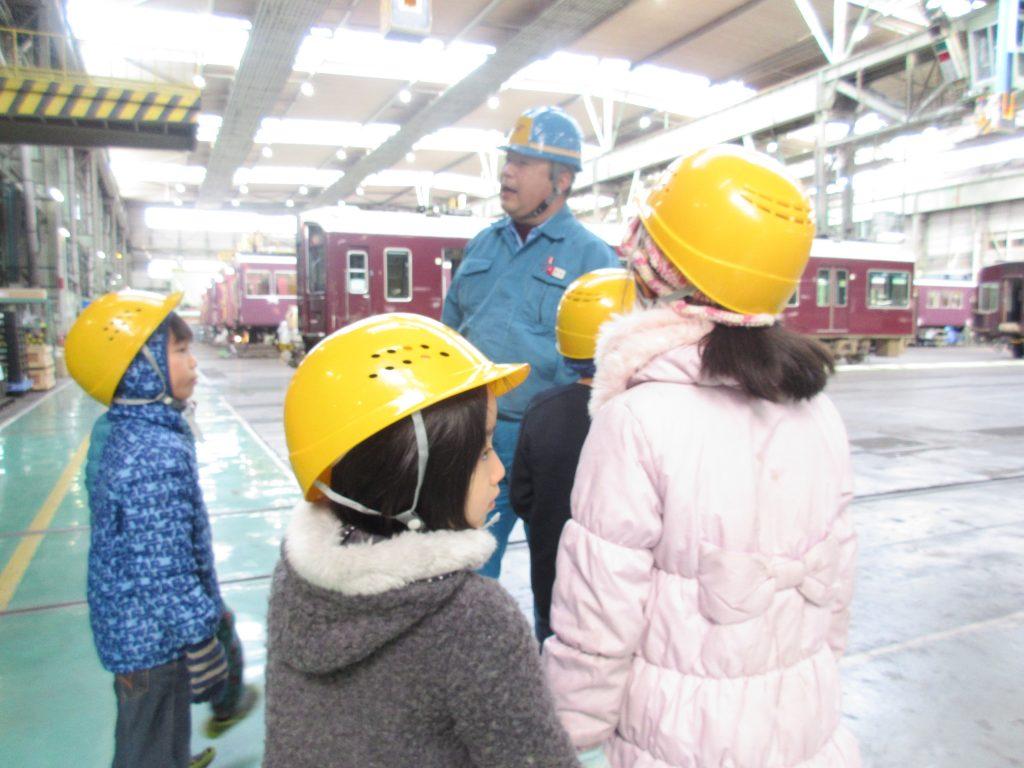 阪急電車の車庫に来たよ!~低学年テーマ~
