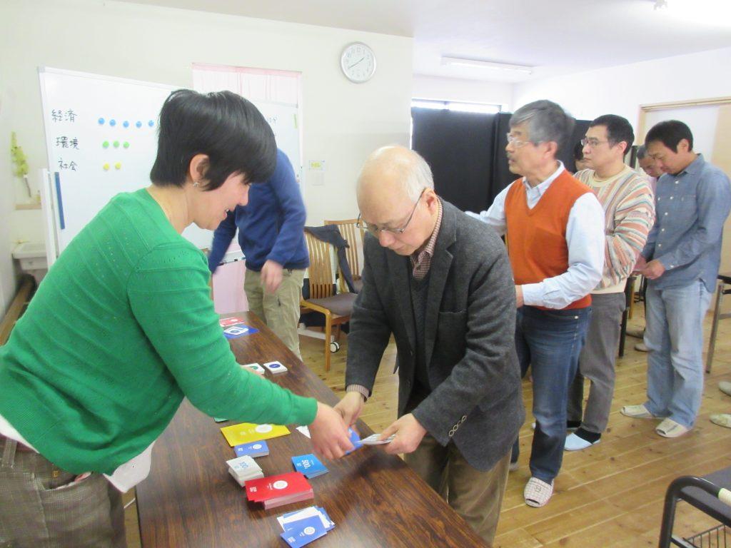 ビジョンミーティング SDGsカードゲームを体験しました