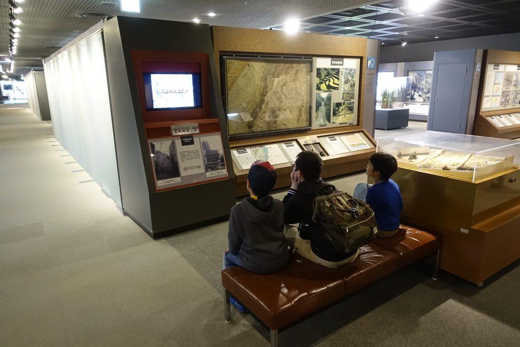 『人と自然の博物館』に行きました!