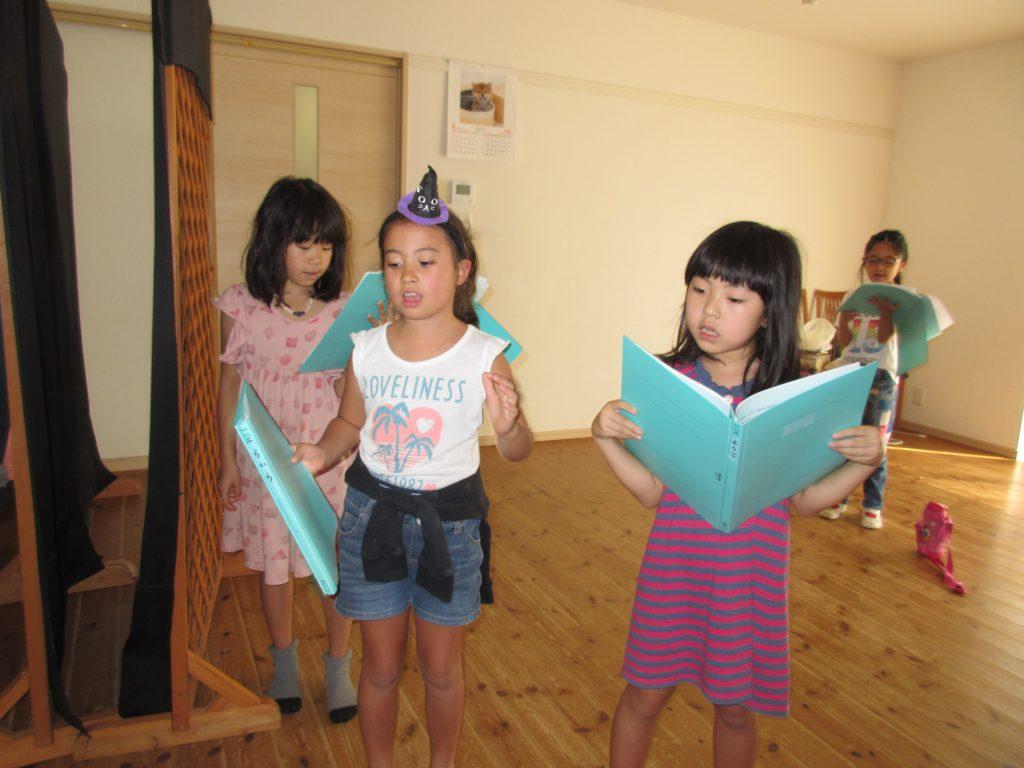 2学期のおんがくA ➁みんなで歌いたい歌