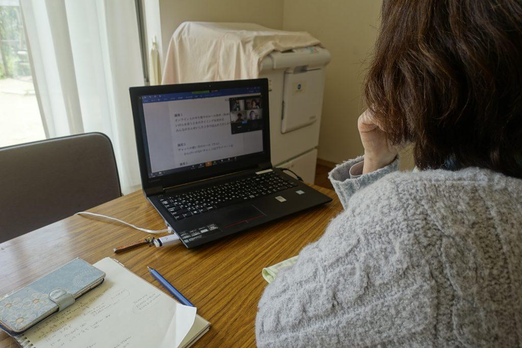 オンライン授業の寂しいところ ~ことば共同の振り返り~