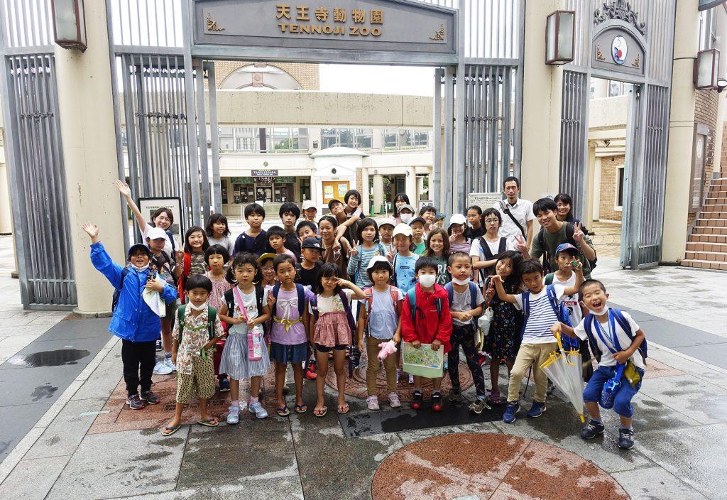 天王寺動物園へ見学に行きました!~テーマ「いきものプラネット」
