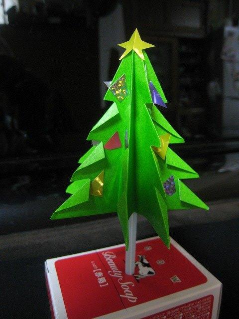 かずの不思議(低学年)~クリスマスツリー