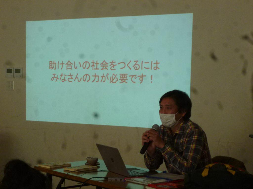 72時間サバイバル教育協会 片山誠さんのお話を聞きました。